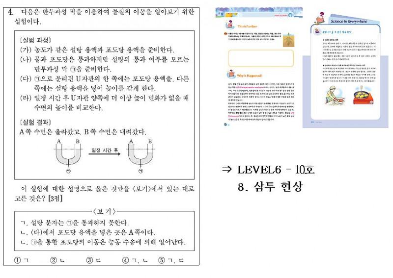 c12dd88f881076ebca54d67fee2eddb3_1486277738_5912.jpg